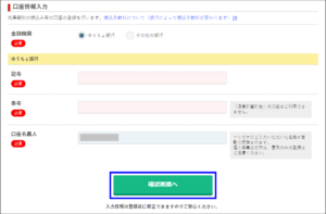 A8.net(A8ネット)の登録方法を1番わかりやすく解説【図解付き】